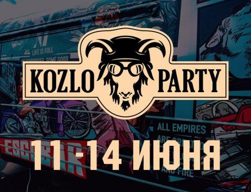 Food Truck Escobar едет на  KOZLOPARTY 2021 !